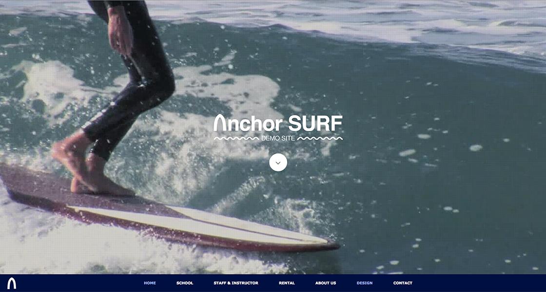 サーフショップ専門ウェブデザインサイト